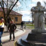 Белки — село водяных мельниц.